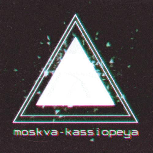 Moskva-Kassiopeya - Black Rainbow
