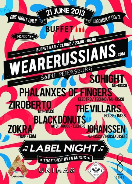 Wearerussians.com Label Night